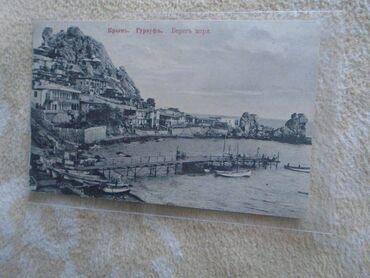 Старинная почтовая открытка: Гурзуф. Берег моря, дореволюционная Росси