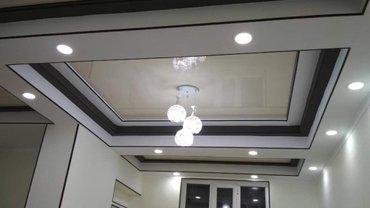 Натяжные Потолки, потолок, ремонт, в Бишкек