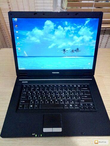 рабочий компьютер в Кыргызстан: Ноутбук Toshiba Satellite L30 - 134.Установлен Двухядерный процессор
