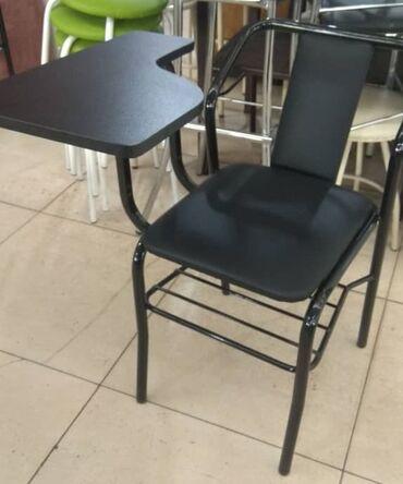 Продаю студенческие стулья с подлокотниками (БУ) в отличном