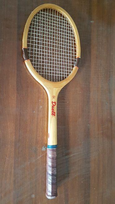 Ракетки - Бишкек: Теннисную ракетку