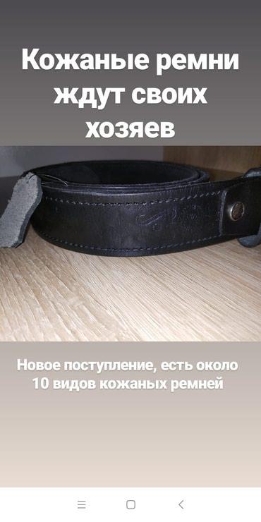 ad-image-49605020