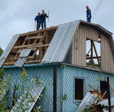 купить гараж в Кыргызстан: Куплю б/у шифер кирпич .Куплю старый дом под снос демонтаж. Сносим