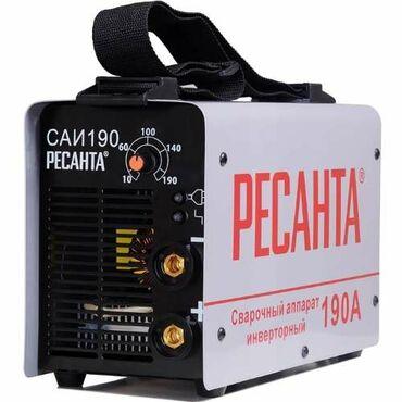 купить мерс 190 дизель в Кыргызстан: Дешево, новый сварочный аппарат Ресанта САИ-190