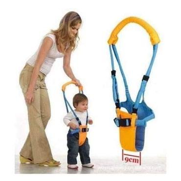 Sport i hobi - Zajecar: - Hodalica/setalica za bebe -Bebi pomocnik(hodalica) za prohodavanje