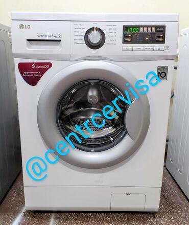 В продаже Б/У бесшумная стиральная машина автомат фирмы LG Direct