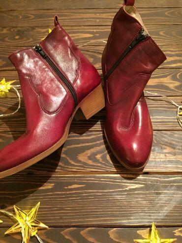 Курсы немецкого языка бишкек цена - Кыргызстан: Фирменная женская обувь немецкого бренда Tamaris оригинал из Германии