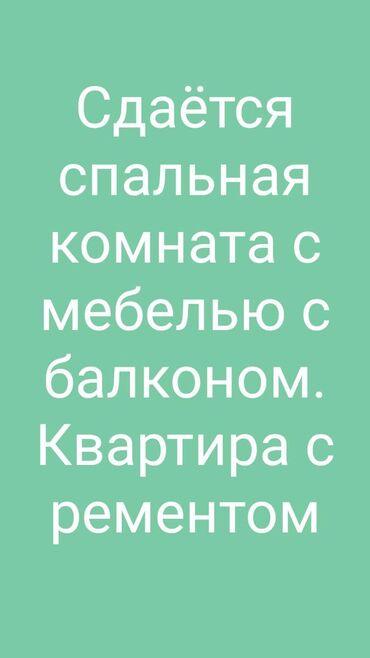 Bmw 2 серия 228i mt - Srbija: Адрес : Гоголя /Московская 4/9 106 серия не угловая