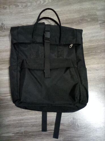 Рюкзак, 50/37 см