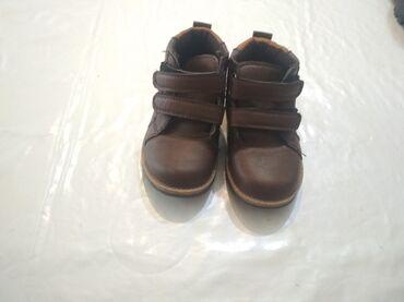 Ботинки демисезонный на мальчика б/у состоянии отлично размер