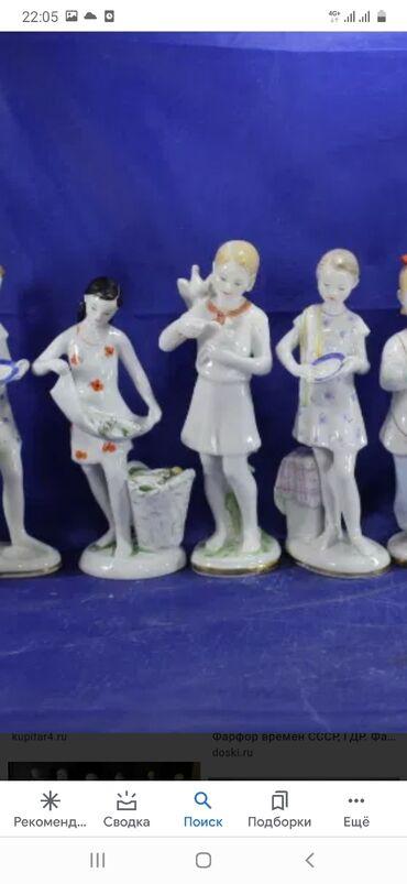 Спорт и хобби - Пригородное: Купим статуэтки