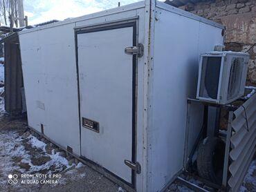 Услуги - Нарын: Термо будка холодильник. Высота 2м ширина 2м длина 3.40 м. До-10°