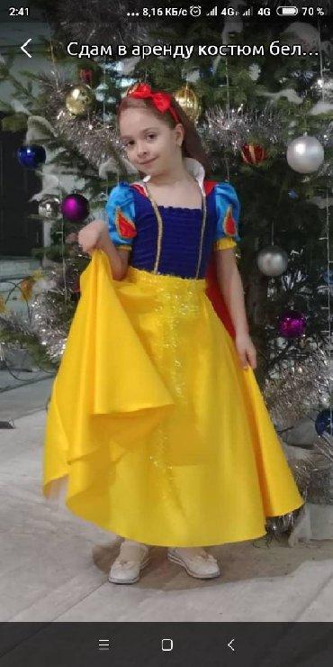 Продаю платье Белоснежки цена 350 сом. На возраст 3-6 лет . Фото с
