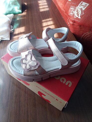 Ciciban sandale jednom nosene sat vremena nove bukvalno nova kolekcija