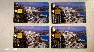 4 τηλεκάρτες - Αγία Γαλήνη Κρήτη - Ανοιχτές08/97 - 300.000 - Αγία