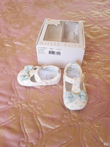 Обувь новая на 3-6 месяцев в Бишкек