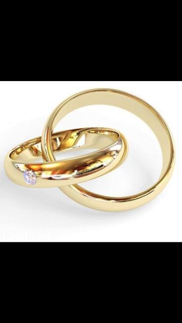 Обручальные кольца с цирконом 585 проба в Бишкек