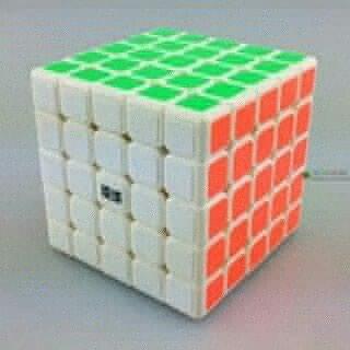 rubik - Azərbaycan: Kubik Rubik 5x5 Təzədi 13Azn