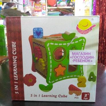 Бизиборд куб, изучение цифр, букв и форм, развитие детской моторики