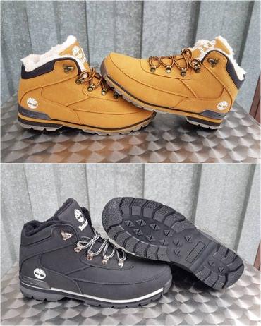 Timberland muske cipele-2 boje-novo-hit model-postavljene! Timberland - Nis