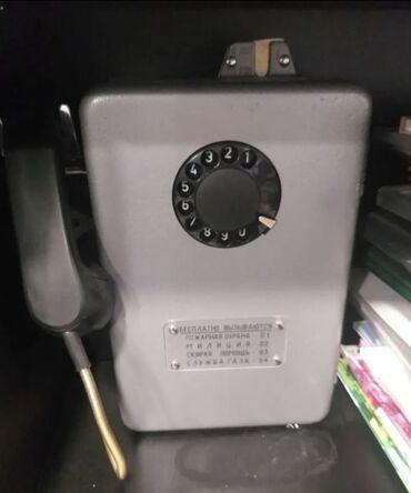 64 объявлений   ЭЛЕКТРОНИКА: Таксафон, телефон, телефонный аппарат  Куплю. СССР, советский
