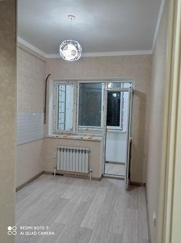 шелковые рубашки женские купить в Кыргызстан: Продается квартира: 1 комната, 40 кв. м