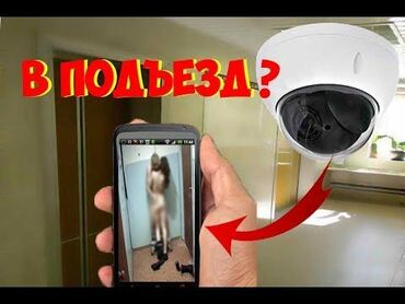 Ip камеры 2560x1440 night vision - Кыргызстан: Антивандальные камеры для подьезда и лестничной площадки!Летняя Акция