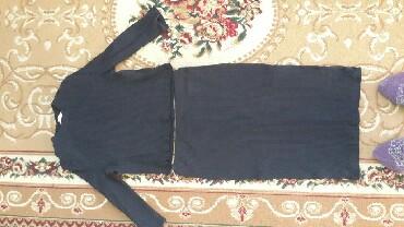 - Saray: Костюм укороченная кофта топ и юбка карандаш трикотаж стрейч на фото