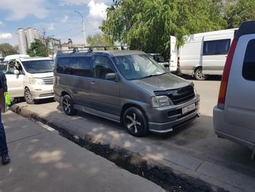 Такси Бишкек - Москва в Бишкек