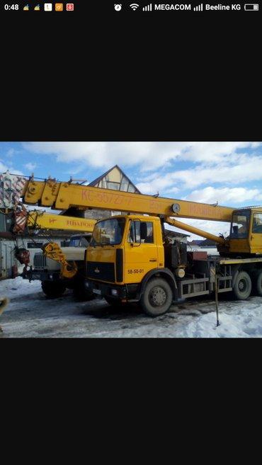 Услуги крана :ивановец 14,25 тонники. вылет до 24-метров. в Бишкек