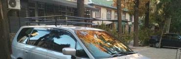 Багажник сатам Хонда Одиссейге срочно срочно продаю нужны деньги в Бишкек