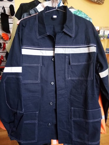 Костюм 100%х/бКостюм - куртка и брюки. Куртка с потайной застежкой на