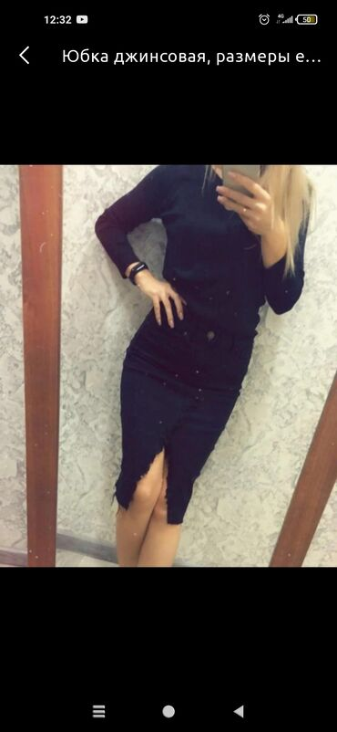 Юбка джинса, Турция, размеры есть, хорошо тянется