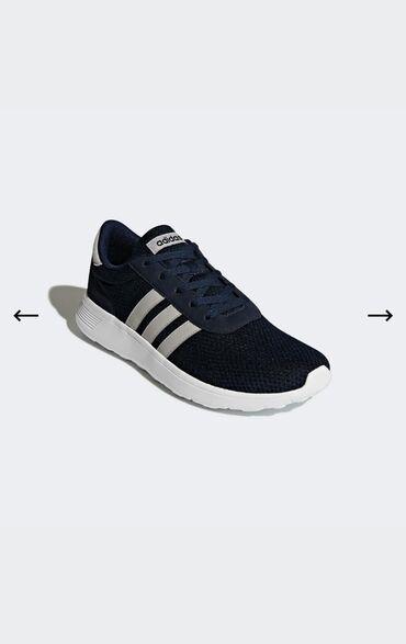Кроссовки Adidas. Оригинал! Размеры: 40.5, 41.5, 42 (US 7.5, 8, 8.5)