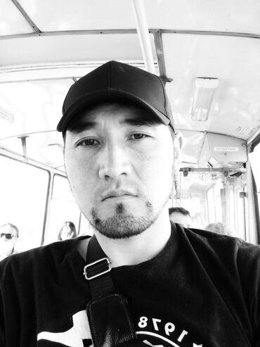 бюро находок бишкек инстаграм in Кыргызстан   ИНТЕРНЕТ РЕКЛАМА: Асаллому аллекум права жоголду Атамкулов Уларбекке тандык суйунчусу ба