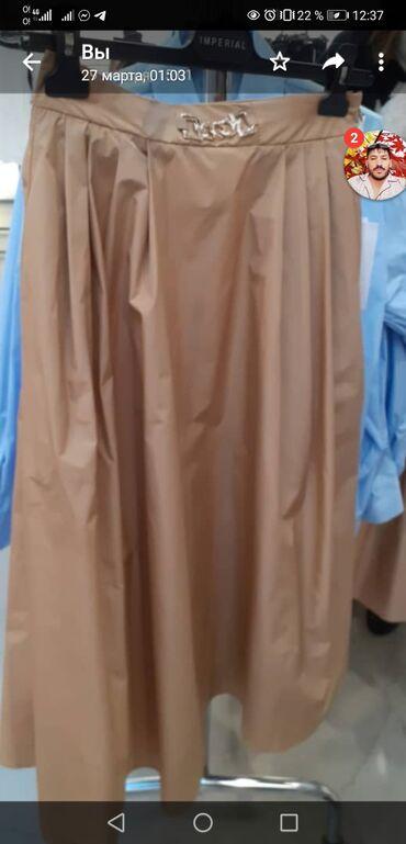 Продаю юбку производство Италия, фирмы Imperial, размер Мка (44-48)