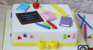 Keytrinq Bakıda: Tort minimal bele tortlar 3 kg son gundy telesin