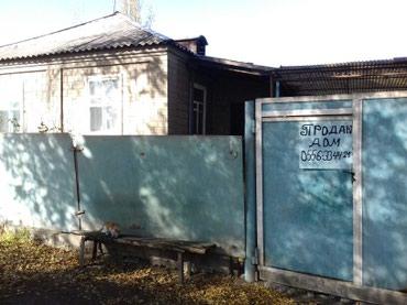 Продаю дом 5 ком времянка 2 ком все хоз в Бишкек