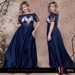 Изумительно красивое вечернее платье для королевы вечера