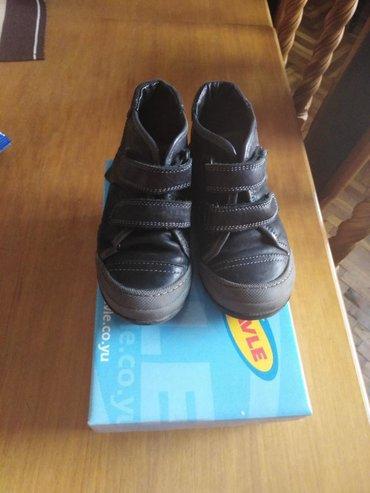 Dečije Cipele i Čizme   Kostolac: Pavle kozne cipele za decaka br26 u odlicnom stanju