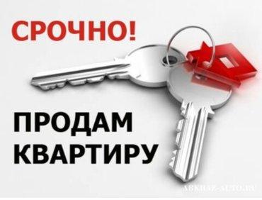 Продаю 4х комнатную квартиру в ГЕС 5. Квартира на втором этаже по сере в Токмак