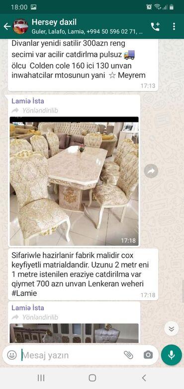Дом и сад в Шабран: Комплекты столов и стульев