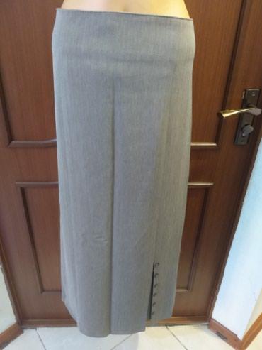 Юбки длинные  все 4 штук юбок отдам 500 сом