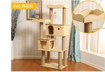 Игровой комплекс для кошек --игровой комплекс с когтеточкой (