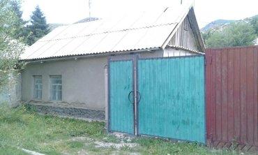 Продам Дом 55 кв. м, 5 комнат
