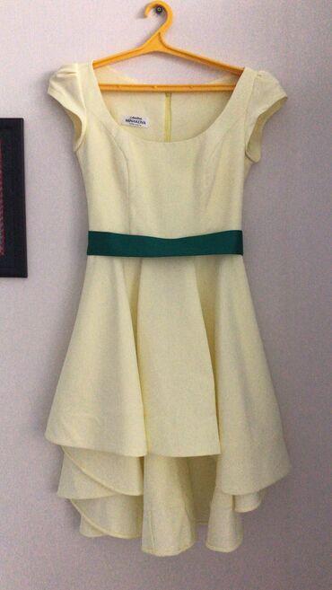 что подарить девушке на др в Кыргызстан: Платье для коктейль вечеринок, светло жёлтое, подойдёт девушкам об'емо