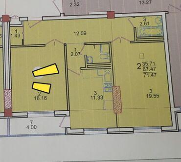 Продается квартира: Кок-Жар, 2 комнаты, 71 кв. м