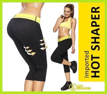 Vruce Pantalone Helanke za mrsavljenje - Hot ShapersOve neverovatne