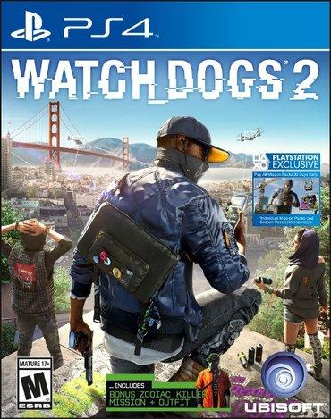 Bakı şəhərində Watch dogs 2 ps 4 üçün