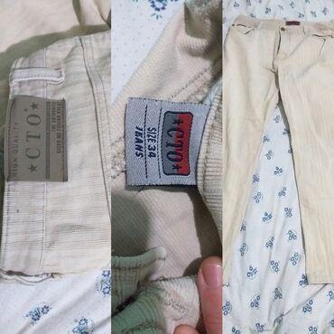 Мужская одежда в Беловодское: Продаю брюки